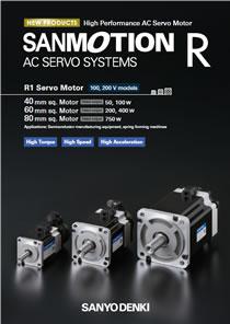SANMOTION R: AC Servo Motor 100, 200 V 40 mm 50, 100 W 60 mm 200, 400 W 80 mm 750 W