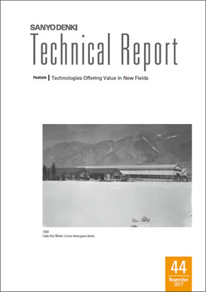 Technical Reports No.44