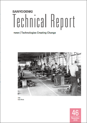 Technical Reports No.46