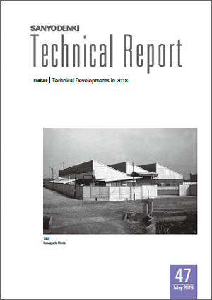 Technical Reports No.47