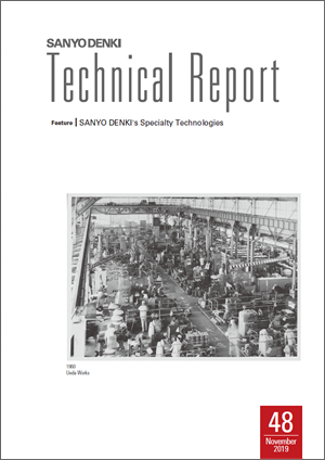 Technical Reports No.48