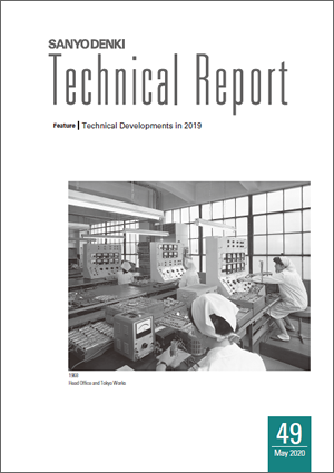 Technical Reports No.49