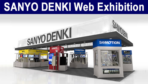 Web Exhibition